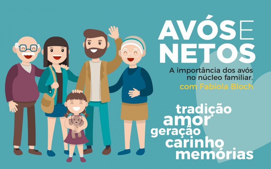 A importância dos avós no núcleo familiar